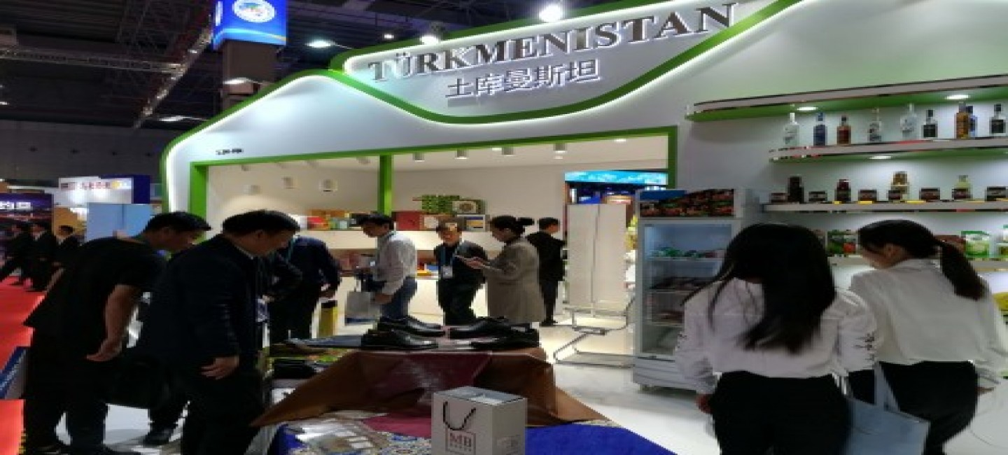 THE DELEGATION OF TURKMENISTAN TAKES PART IN THE 2ND CHINA INTERNATIONAL IMPORT EXHIBITION IN SHANGHAI