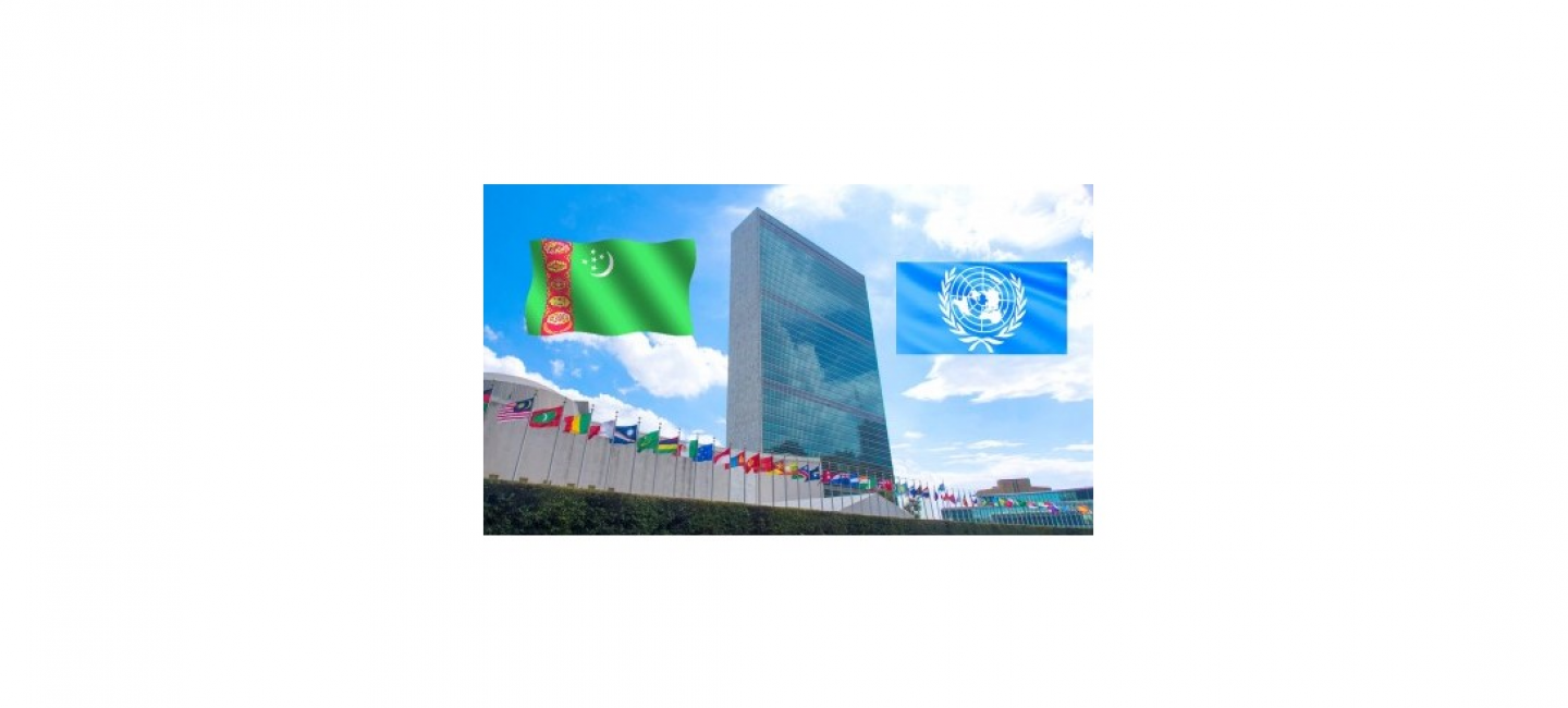 LETTER FROM THE PRESIDENT OF TURKMENISTAN TO THE WHO DIRECTOR-GENERAL RECOGNIZED AS AN OFFICIAL DOCUMENT OF THE 74TH SESSION OF THE UN GENERAL ASSEMBLY