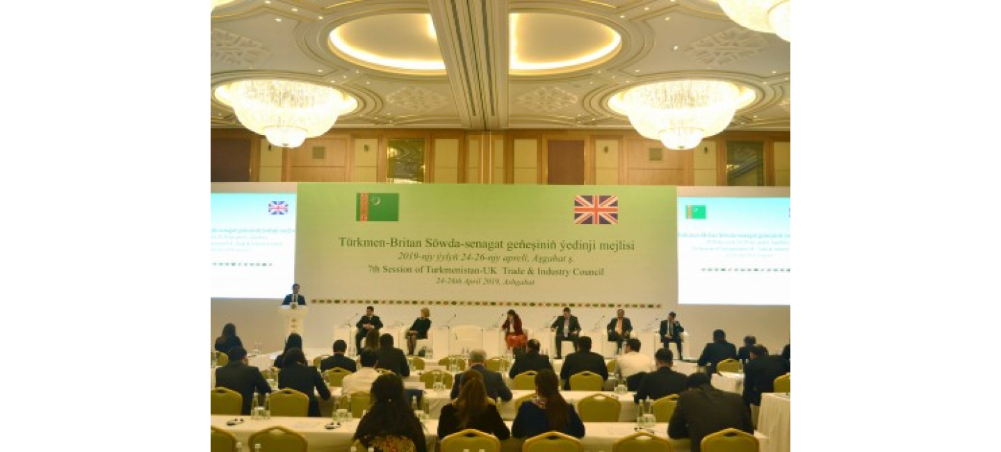 REGULAR SESSION OF TURKMENISTAN – UK TRADE AND INDUSTRY COUNCIL WAS HELD IN ASHGABAT